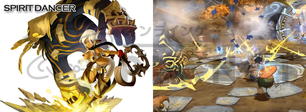 ドラゴンネストR(ドラネス) 3次職スピリットダンサー(前職ダンサー)
