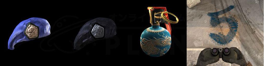 AVA(Alliance of Valiant Arms) 『ベレー帽』竜と虎をデザインしたベレー帽2種の購入権(兵種区分なし)、『手榴弾』1~5等級手榴弾の購入権スクリーンショット