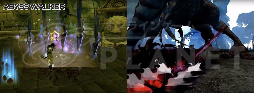 ドラゴンネストR(ドラネス) 3次職アビスウォーカー(前職ブリンガー)