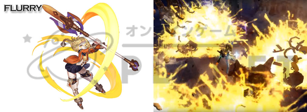 ドラゴンネストR(ドラネス) 3次職フローリー(前職ピアサー)