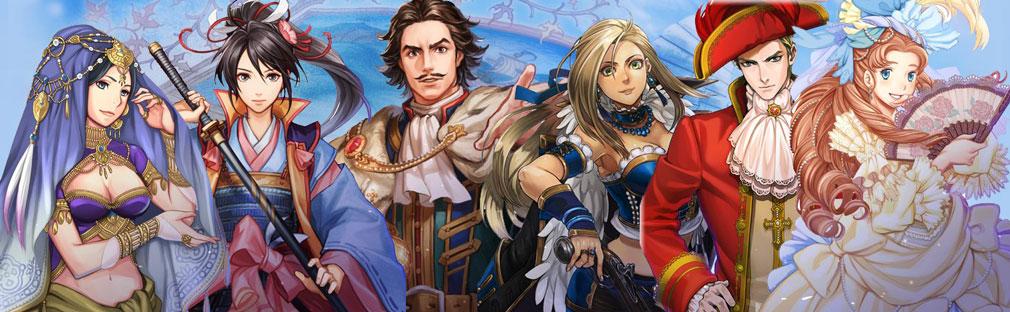 大航海時代V キャラクターイメージ