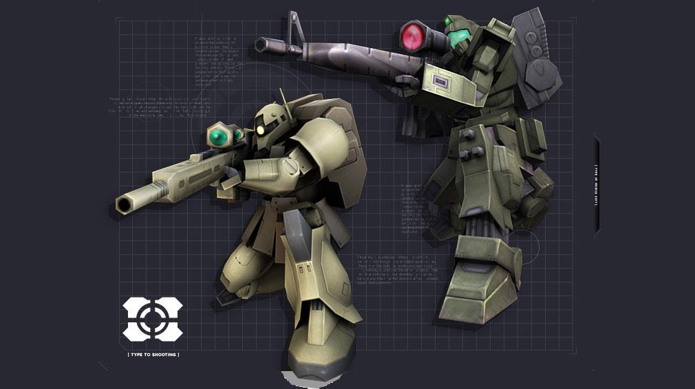 機動戦士ガンダムオンライン(ガンオン) 狙撃タイプ