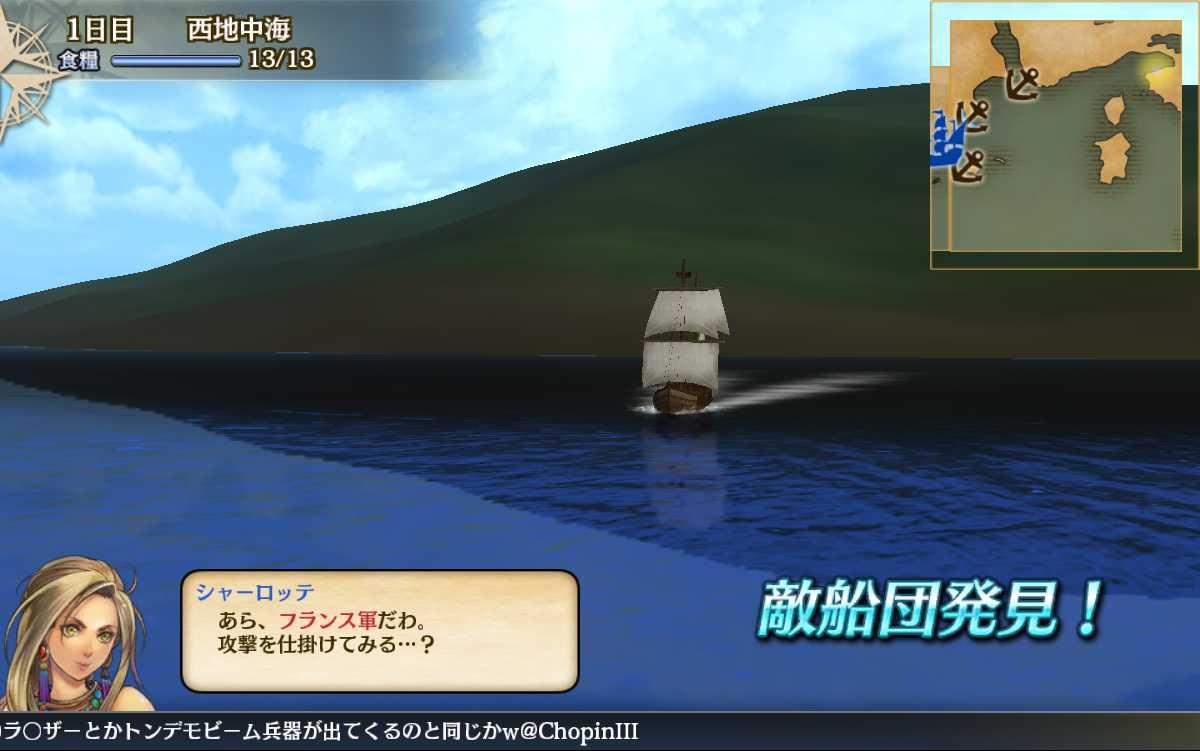 大航海時代V 敵船に遭遇