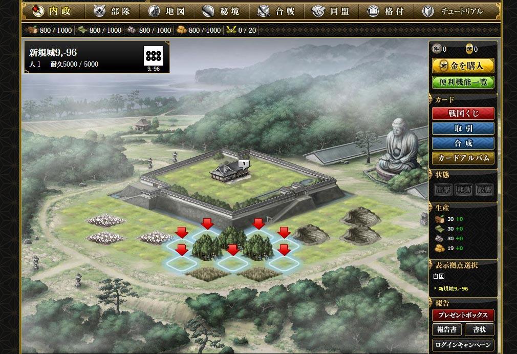 戦国IXA(イクサ) チュートリアル建設画面