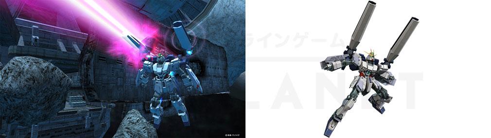 機動戦士ガンダムオンライン(ガンオン) 地球連邦軍『ナラティブガンダム B装備』スクリーンショットと機体イメージ