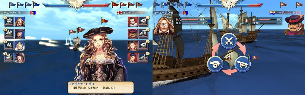 大航海時代V 属性を活かした戦闘
