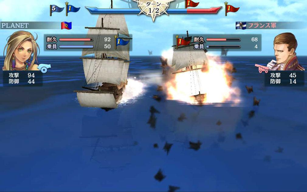 大航海時代V プレイヤーの勝利