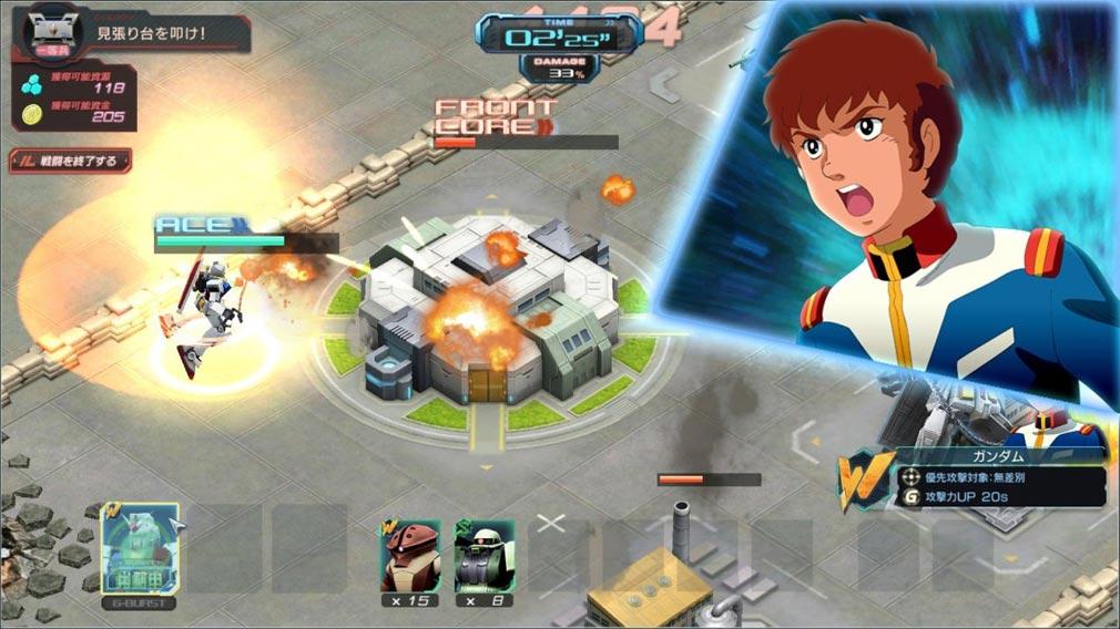 ガンダムジオラマフロント 2nd(ガンジオ) エース機コアフロント攻撃画面