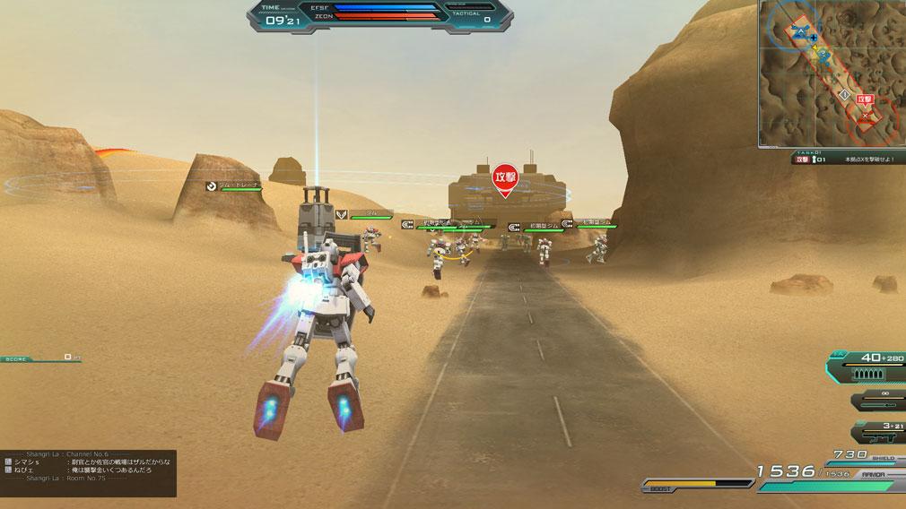機動戦士ガンダムオンライン(ガンオン) 大規模戦バトル開始