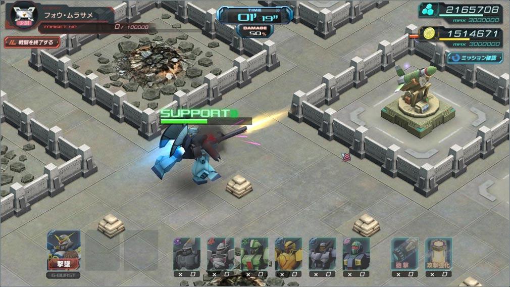 ガンダムジオラマフロント 2nd(ガンジオ) サポート砲台施設攻撃画面