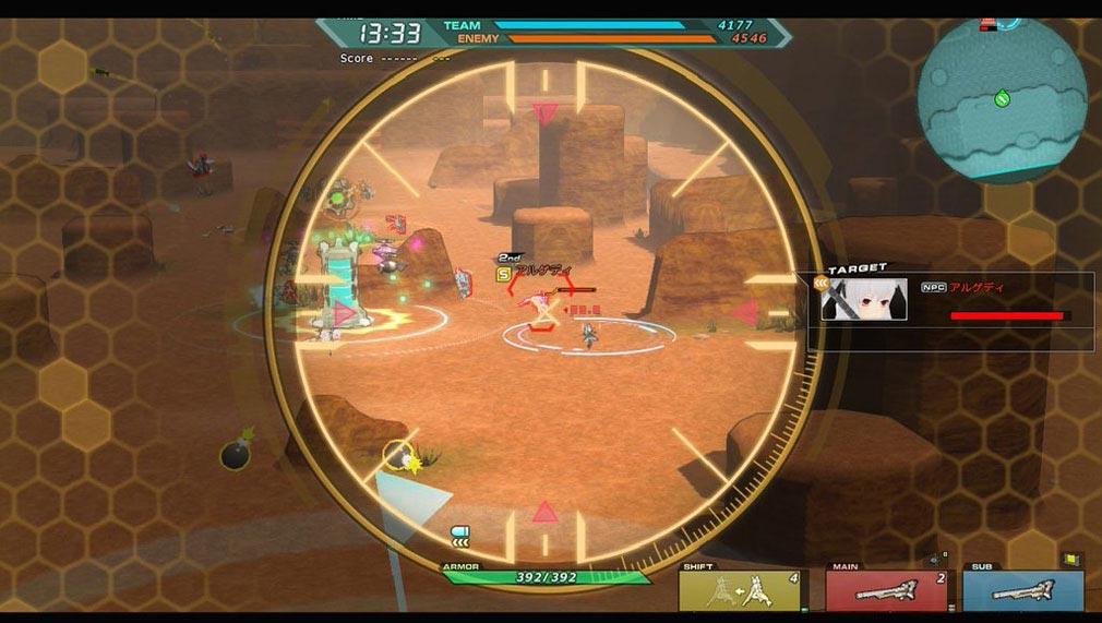 コズミックブレイク2(CB2) FPS視点『リンカー・リンクス』