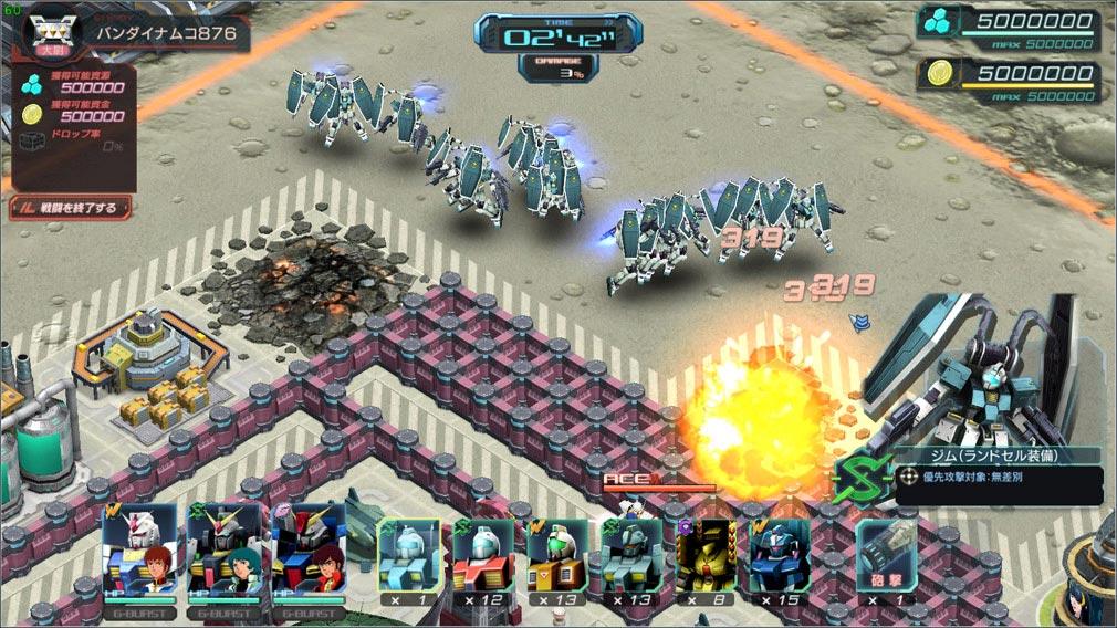 ガンダムジオラマフロント 2nd(ガンジオ) 戦闘スクリーンショット
