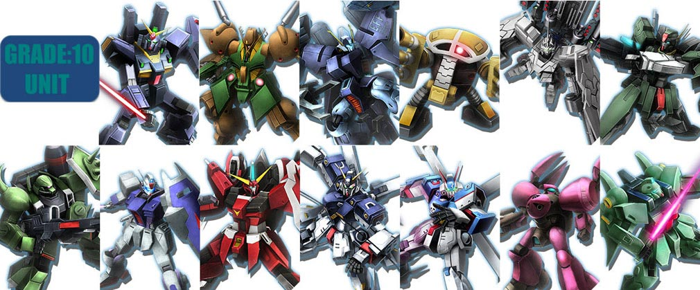 ガンダムジオラマフロント 2nd(ガンジオ) ガンダムシリーズグレード10ユニットMS・MA(モビルスーツ・モビルアーマー)一覧