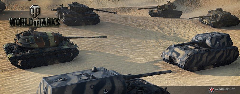 World of Tanks ワールドオブタンクス (WoT) ゲームモードイメージ