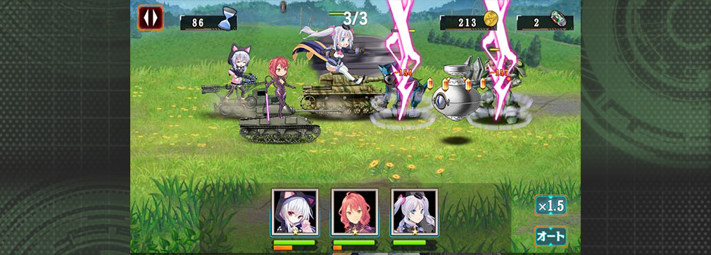 機動戦車チハたん バトル画面