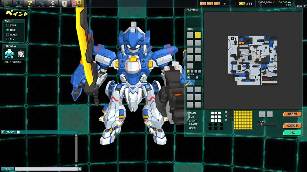 コズミックブレイク2(CB2) ロボットスキンエディット画面