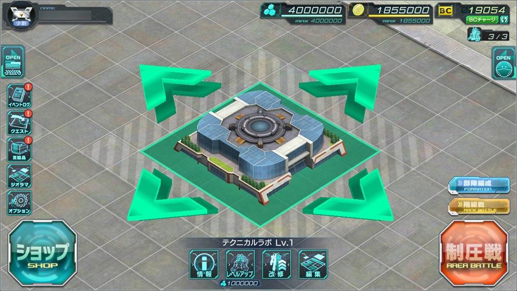 ガンダムジオラマフロント 2nd(ガンジオ) ジオラマ建設画面