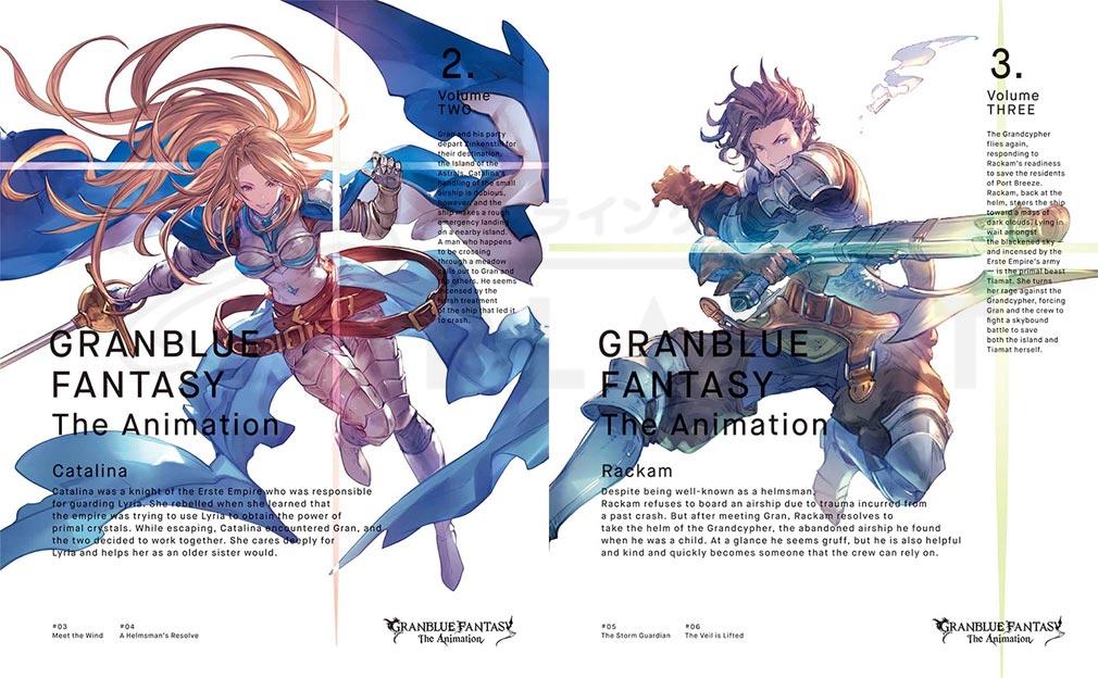TVアニメ「グランブルーファンタジー(グラブル)」 DVD2、3