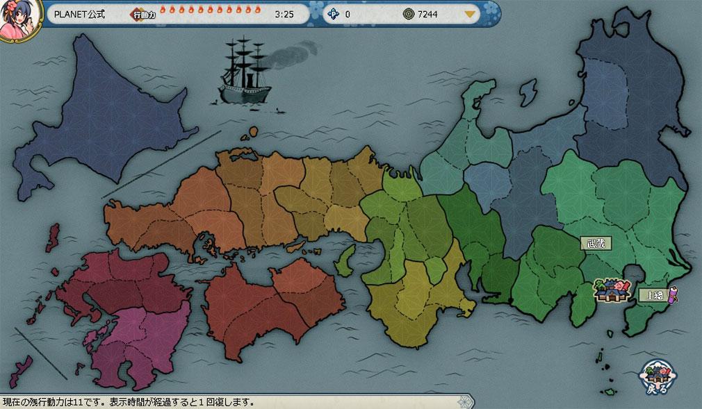 かくりよの門 式姫プロジェクト 日本地図