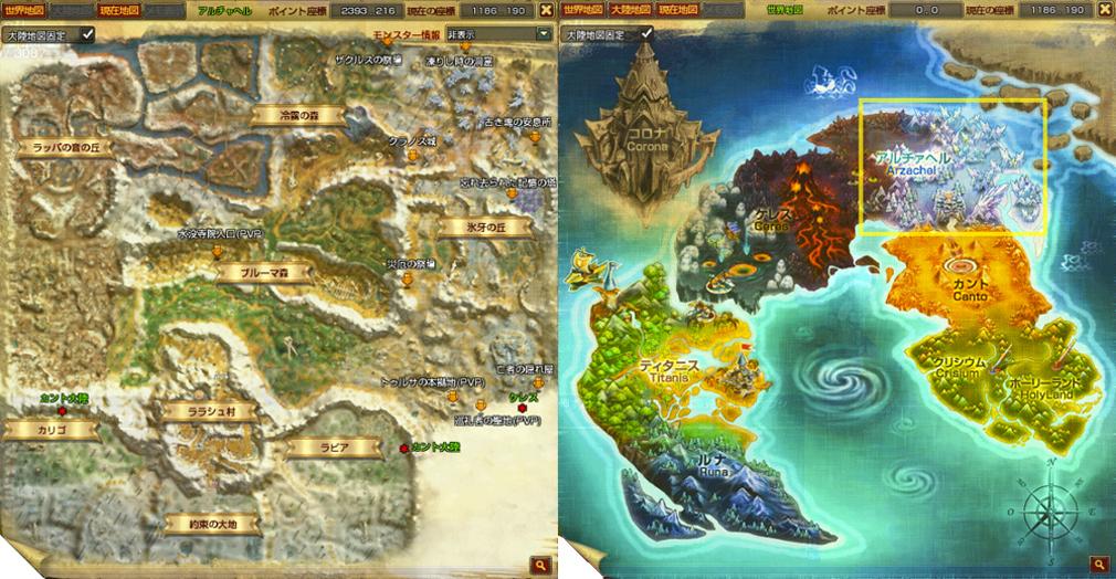 ルナティア ルナティアプラスの世界マップ