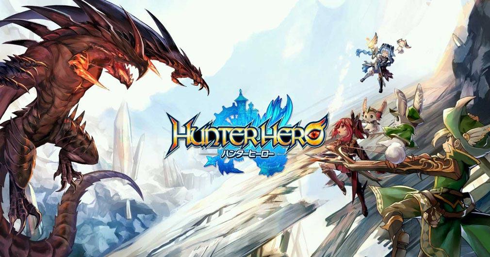 ハンターヒーロー(HUNTER HERO) ゲームイメージ