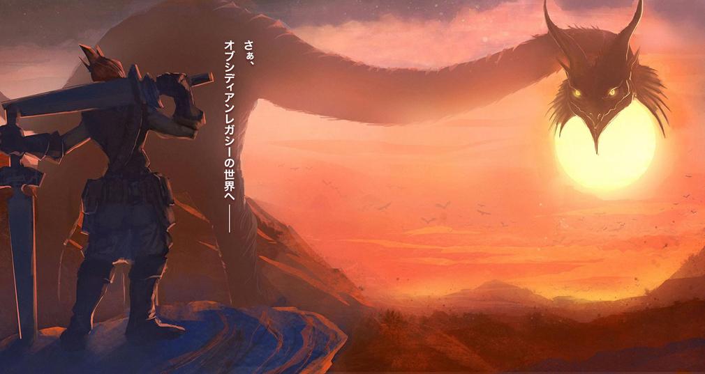 Obsidian Legacy(オブシディアンレガシー) イメージ2