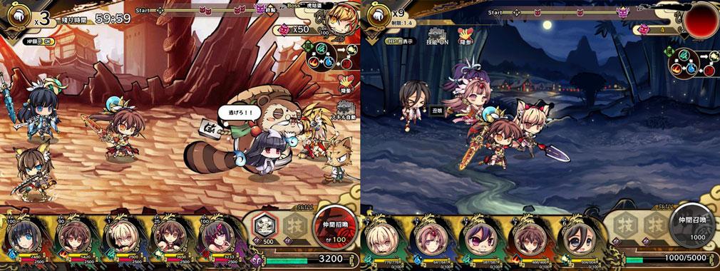 九十九姫(つくもひめ) つまんで戦う