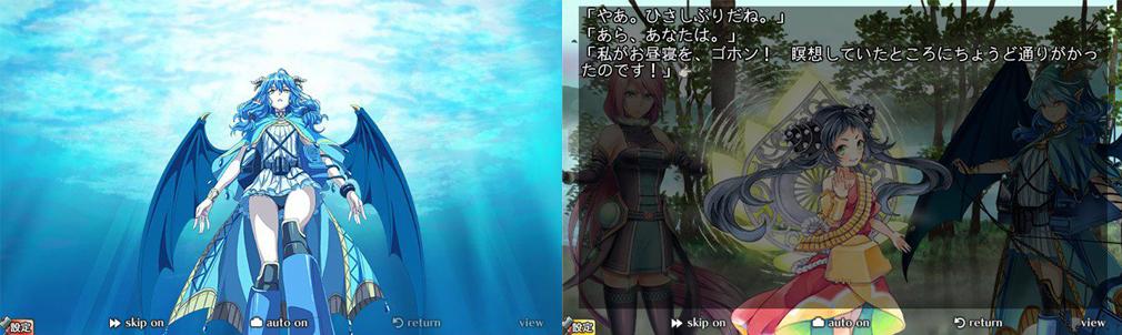 俺タワー Over Legend  Endless Tower 水竜神の物語1