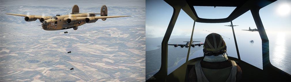 WarThunder(ウォーサンダー)WT 左:爆撃機の爆撃投下、右:操縦席