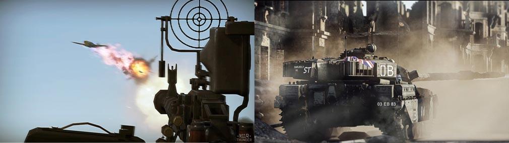 WarThunder(ウォーサンダー)WT 左:対空戦闘車両の狙撃、右:イギリス戦車