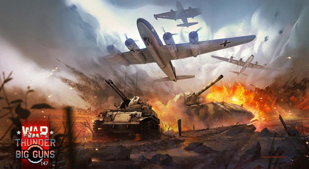 WarThunder(ウォーサンダー)WT メインイメージ