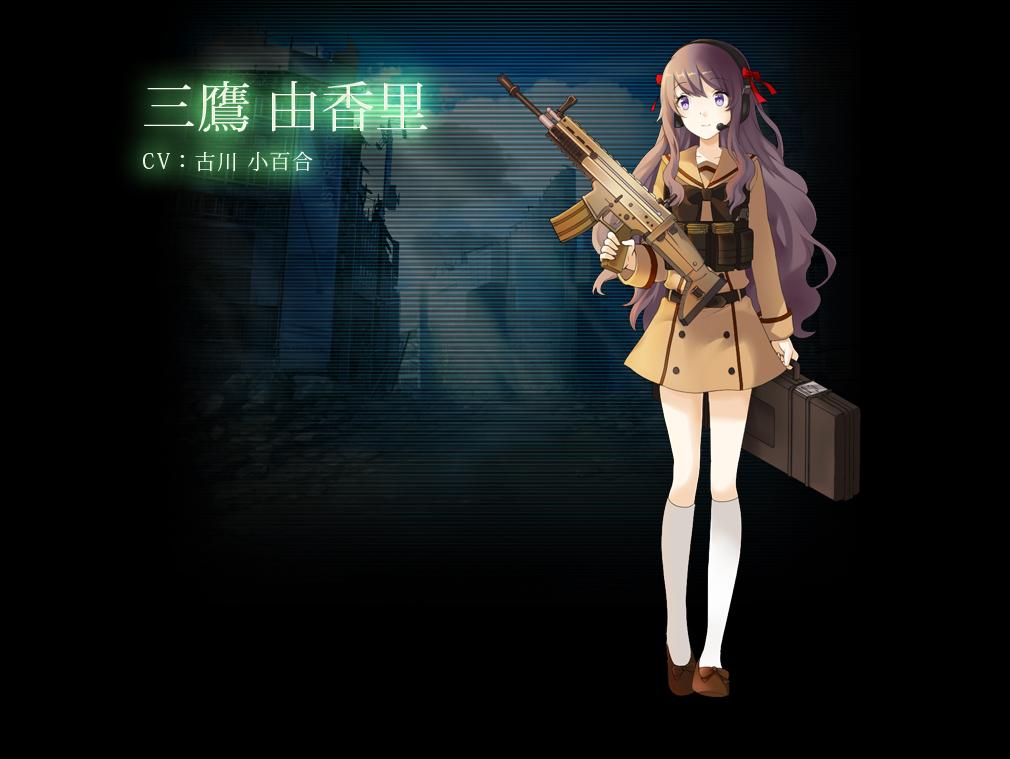 V.D.バニッシュメント・デイ (Vanishment Day) 三鷹 由香里 (みたか ゆかり) CV:古川 小百合