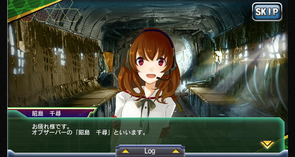 V.D.バニッシュメント・デイ (Vanishment Day) 昭島 千尋ストーリー進行画面