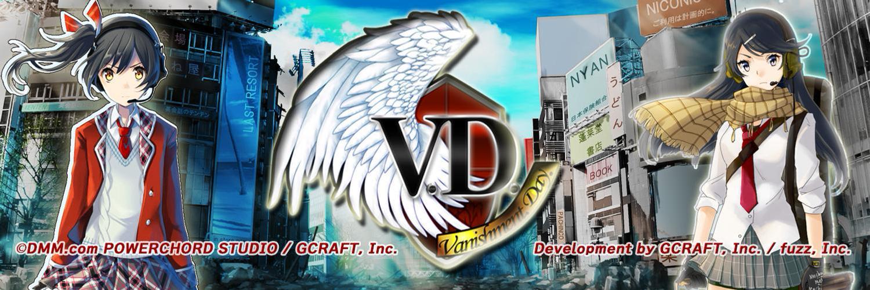 V.D.バニッシュメント・デイ (Vanishment Day) フッターイメージ