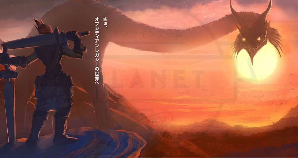 Obsidian Legacy(オブシディアンレガシー) 物語
