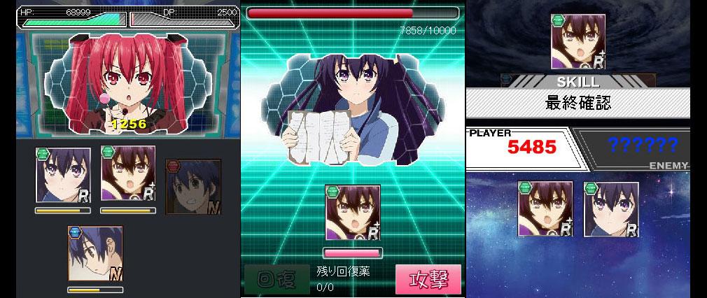 デート・ア・ライブII シンプルなシステムのカードバトル