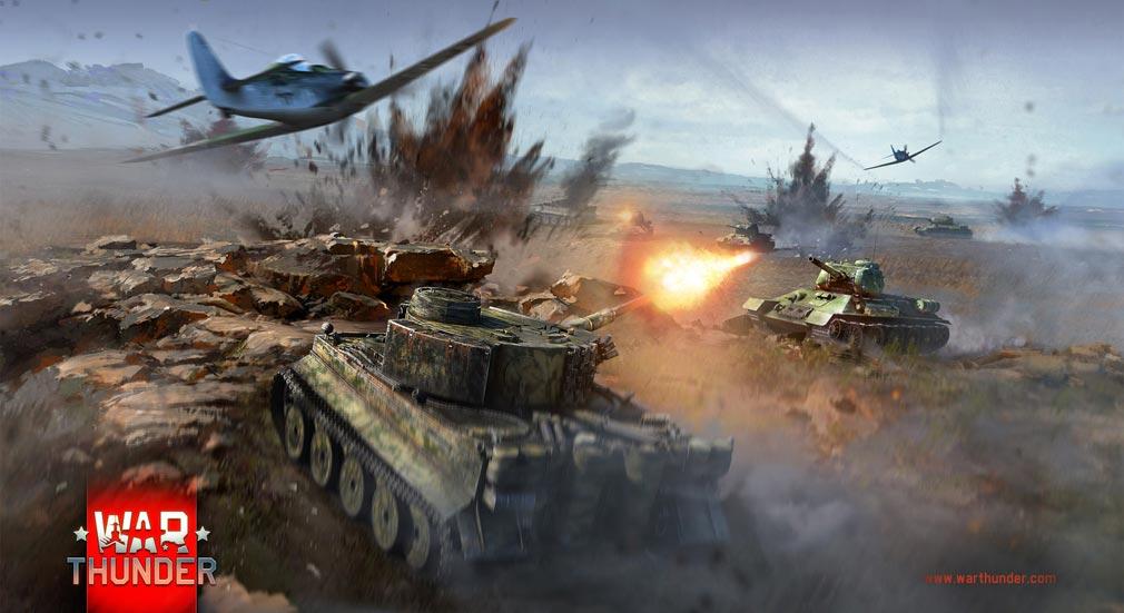 WarThunder(ウォーサンダー)WT ゲームモードイメージ