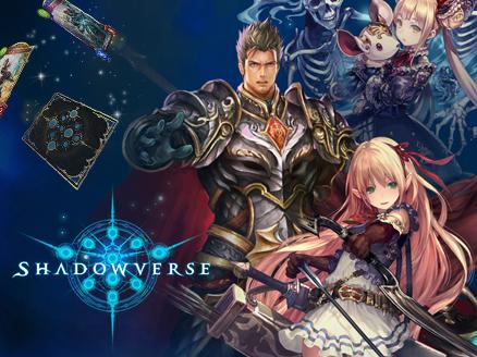 Shadowverse(シャドウバース) サムネイル