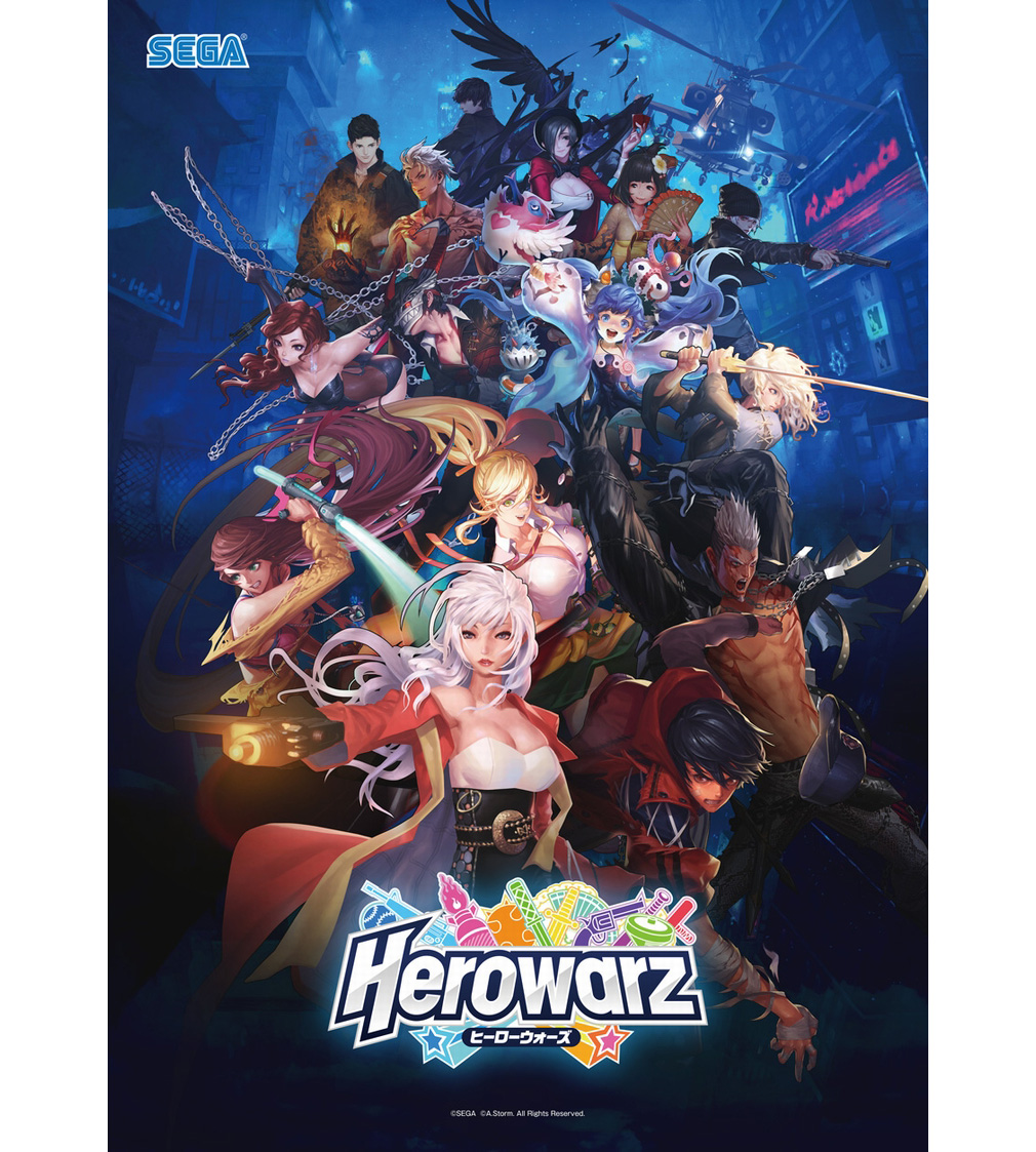 HeroWarz(ヒーローウォーズ) メインイメージ