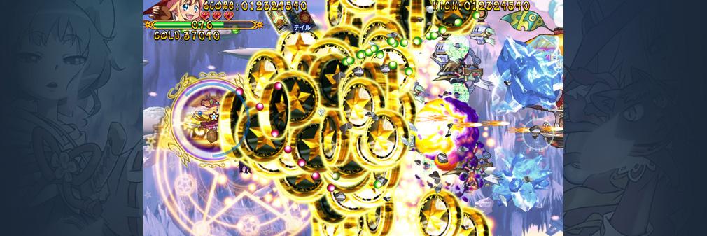 トラブル☆ウィッチーズ Origin! ~アマルガムの娘たち~ 錬金システム