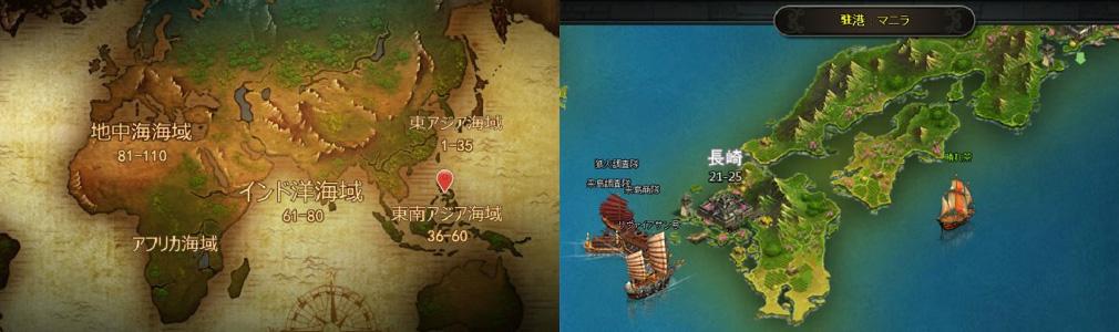 壮絶大航海 Age of Discovery 左:ワールドマップ、右:海域マップ