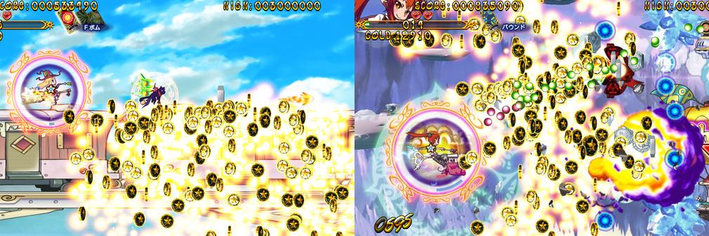 トラブル☆ウィッチーズ Origin! ~アマルガムの娘たち~ GOLD回収中のスクリーンショット