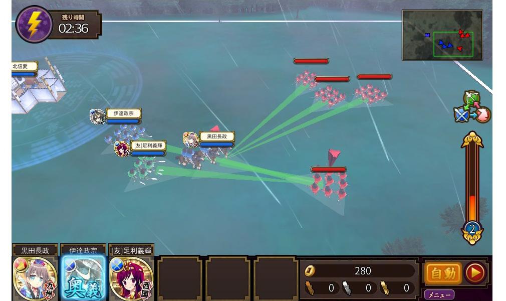 戦国の神刃姫X(ブレイドルX) 奥義発動可能アイコンが光る