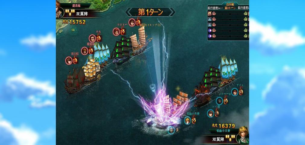 壮絶大航海 Age of Discovery 船vs船の海上戦