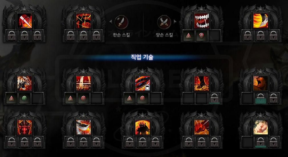 MU LEGEND(ミューレジェンド)日本 専門スキル習得画面プレイスクリーンショット