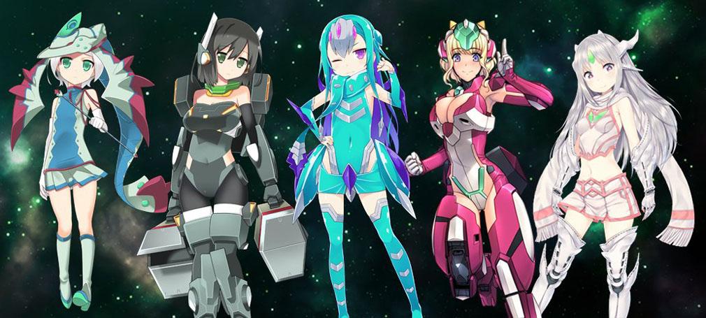 超銀河船団∞インフィニティ パートナードロイドとミュータント