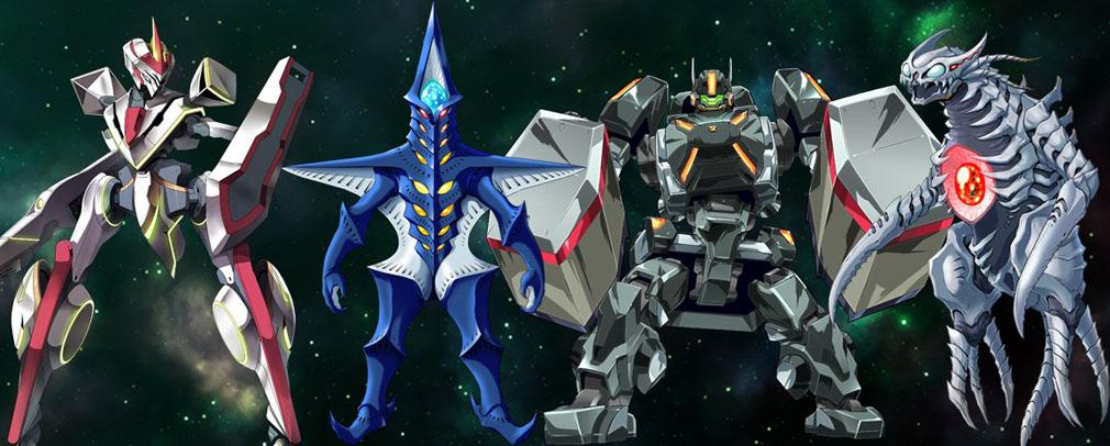 超銀河船団∞インフィニティ ロボット・宇宙人・宇宙怪獣