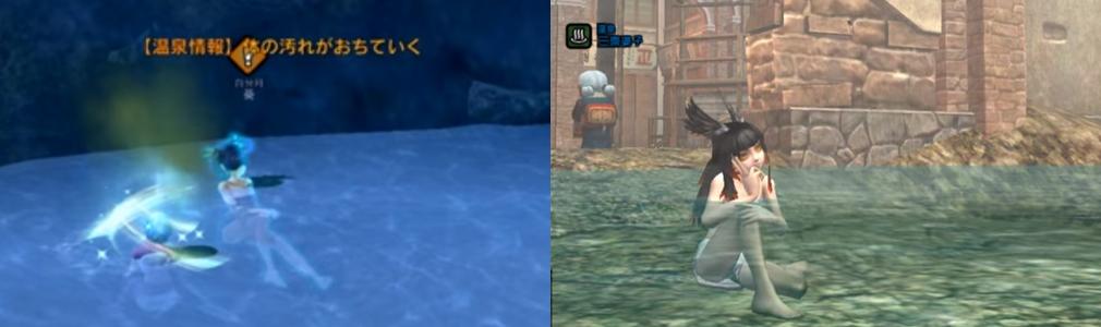 XAOC ザオック 左:汚れが落ちていくショット、右:各所にある温泉