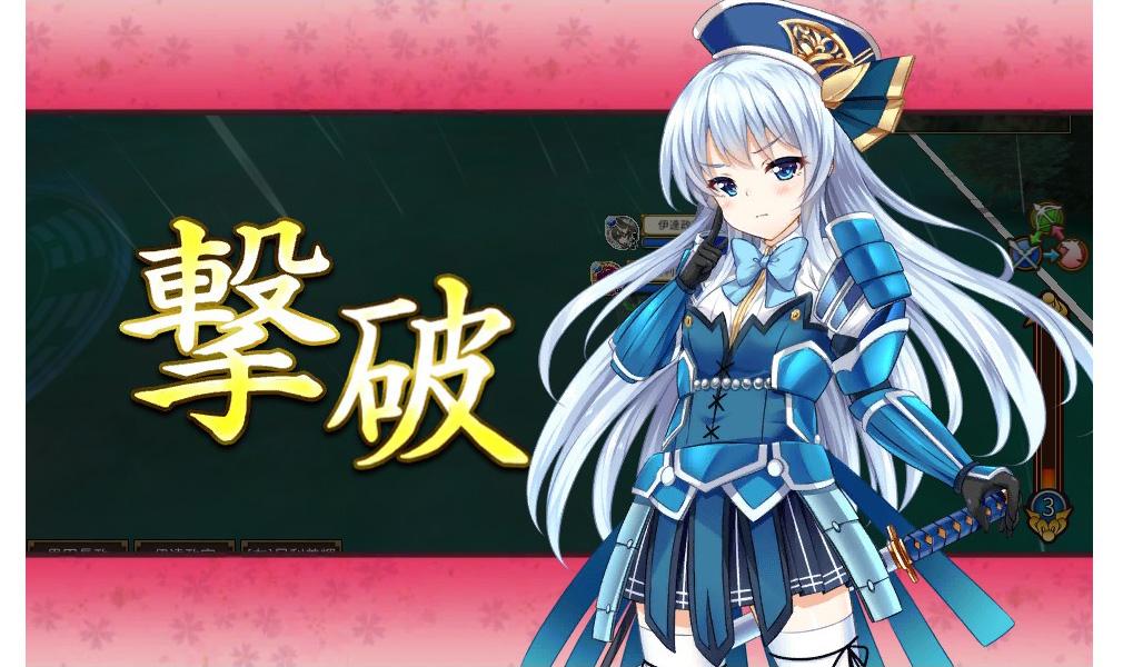 戦国の神刃姫X(ブレイドルX) 【今川義元】撃破画面
