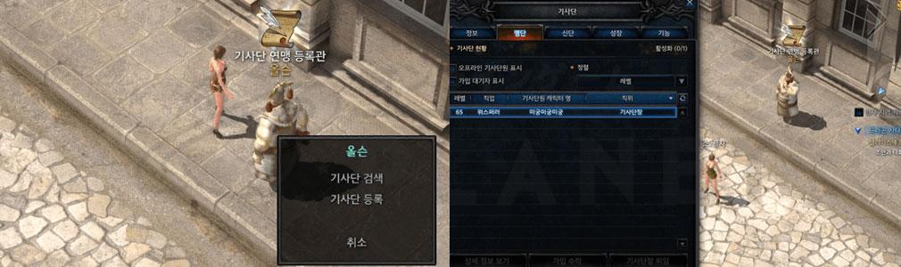 MU LEGEND(ミューレジェンド)日本 ゲーム序盤のクエスト受注スクリーンショット